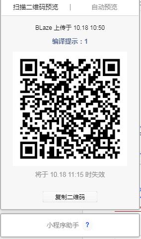 01C61E39CAA46FAB5DE02EFF22F4613C