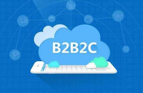 企业搭建B2B2C小程序的好处