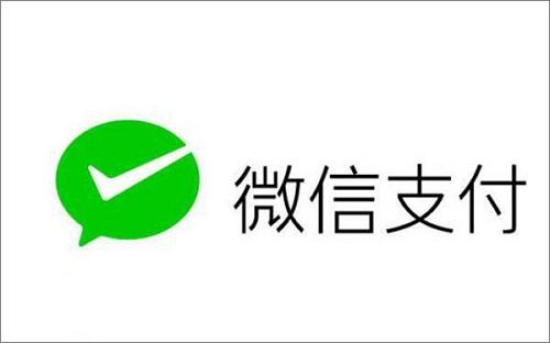 微信支付私人银行卡