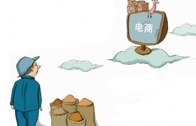 广州率先上线全国首个跨境电商出口退货功能