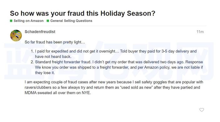 新年第一天就被骗真糟心,这些防骗技巧你get到了吗?