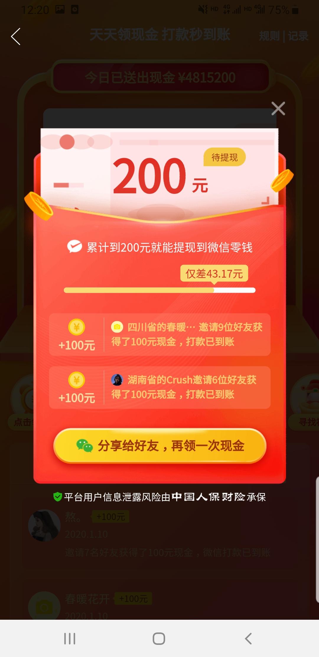 WechatIMG46