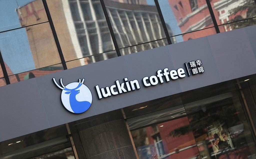 瑞辛咖啡进军无人零售,拓展人脸识别科技