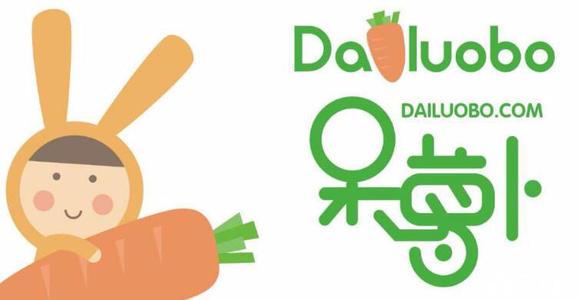 """生鲜电商平台呆萝卜在这个冬天遭遇""""滑铁卢"""""""