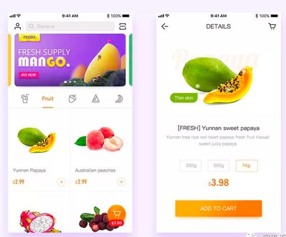 生鲜类商城app的设计
