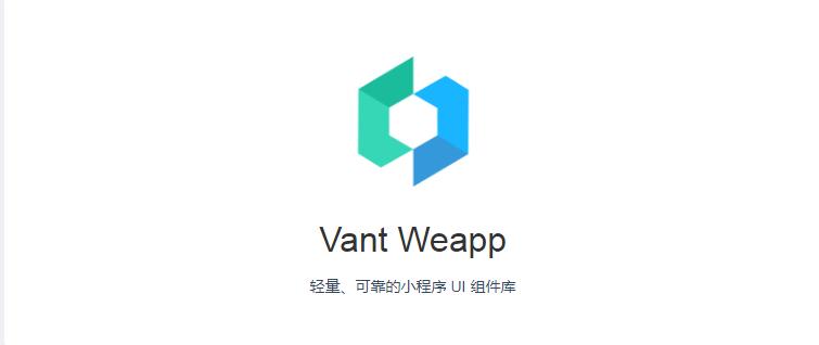vant-weapp