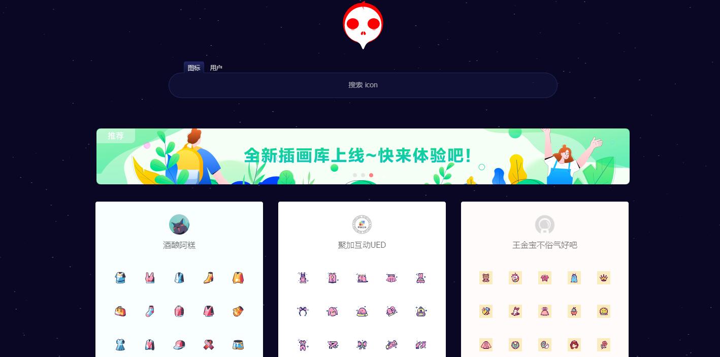 """UI必备——那些""""神奇""""的网站!"""