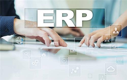 ERP系统是什么?有什么用?
