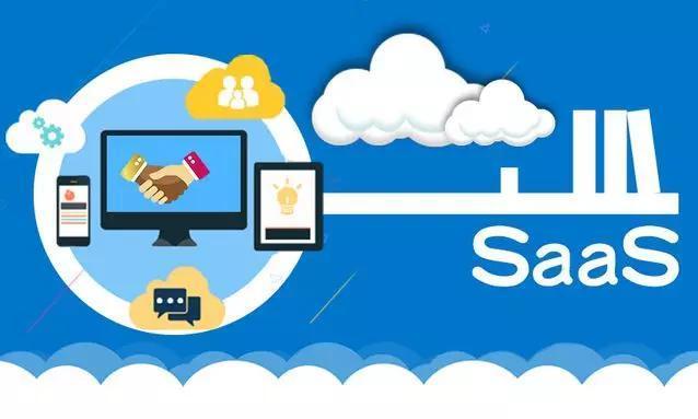 SaaS系统可以通过这三种方式去拓客!